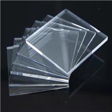 透明亚克力板PMMA有机玻璃板