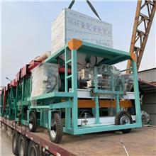 宏达皮带秤 粮食配料秤 新能源材料  粉末定值包装机 吨袋包装秤