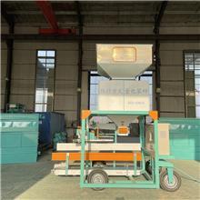 25公斤 狗粮打包电子秤 快速装袋机 颗粒包装机 结构合理