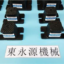 楼上绗缝机隔振脚,高楼层安装冲床减震器 找 东永源