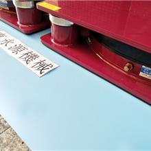 楼上织带机减震防震器,沙发套激光切割机气垫 选锦德莱