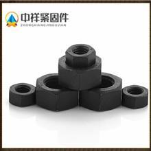 厂家订制 高强度螺母 电热镀锌六角螺母 薄扁法兰面螺母 各种规格