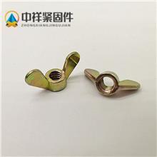厂家直销 碟母 不锈钢螺母 防松螺母 英制螺母量大从优