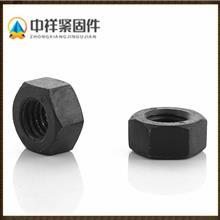 供应 六角螺母 高强度外六角螺母螺丝帽 发黑碳钢加厚高强螺母