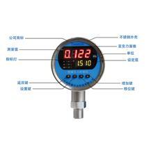 制冷压缩机压力传感器 冷媒冷水机压力变送器 汽车空调压力传感器