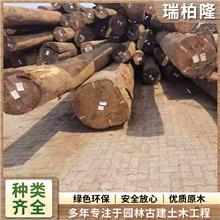 龙凤檀实木地板料户外露台防腐木木方条子室外阳台实木板材原木木料