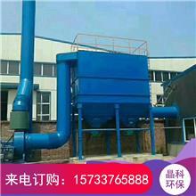 电炉除尘器 生物质锅炉除尘器 产地货源 布袋除尘器 规格多样