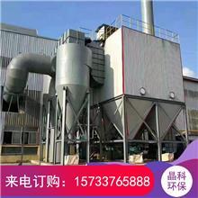 生物质锅炉除尘器 白灰窑除尘器 长期供应 脉冲布袋锅炉除尘器 欢迎订购