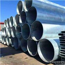 南岸风电设备 防腐8710标准生产  重庆辽泰物资