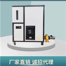鑫诚全自动生物质冬季颗粒取暖炉厂家 节能省钱快速升温颗粒采暖炉