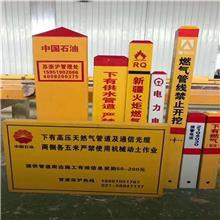 预埋光纤线路障标志 警示牌标志桩规格全 电信玻璃钢标志桩