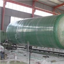 玻璃钢储罐定制 玻璃钢废水罐酸碱罐 各种型号玻璃钢储罐
