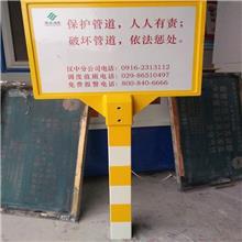 加工定制 地铁轮廓标   地铁警示牌 高速防撞桩