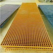 玻璃钢格栅各种尺寸 玻璃钢格栅养殖厂格栅
