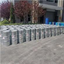 厂家直销-天泰化工-工业丙二醇-工业级 丙二醇-价格美丽