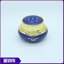 销售供应 面霜面膜 护肤品套盒 面膜化妆品加工
