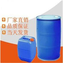 辛酸 99% 化工原料 124-07-2 现货供应 量大价优