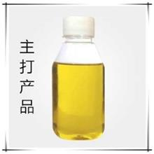N-甲基二乙醇胺 99% 化工原料 105-59-9 厂家直销 现货供应