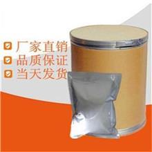 三乙胺盐酸盐 99% 原料554-68-7  厂家直销 量大价优