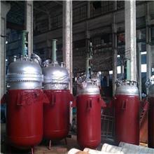 东莞不锈钢反应釜 双层防爆玻璃反应釜
