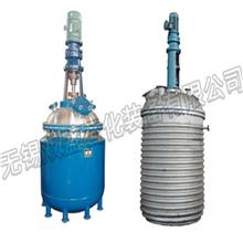 双层防爆玻璃反应釜 反应釜废气处理