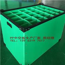 PP中空板周转箱 防静电刀卡 中空板骨架箱 厂家直接销售  各种颜色和尺寸都可制作