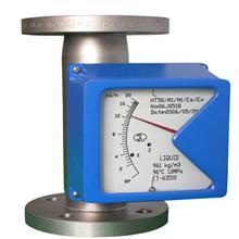 金属转子流量计    智能电磁流量计、液位计、涡街流量计、压力变送器