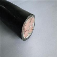 矿用电力电缆MVV42 电力电缆价格 晨堔电缆 价格合理