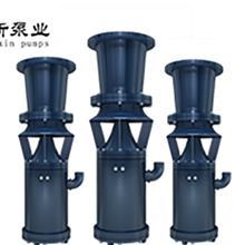 大流量中吸式轴流泵 长新泵业