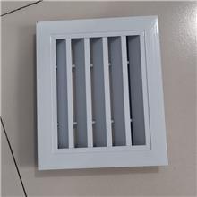 风口厂家供应 中央空调风口 塑料风口 ABS回风口 价格