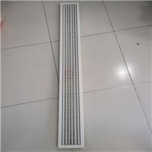中央空调风口 ABS塑钢出风回风口 支持定制 塑料单层风口 可拆可卸风口