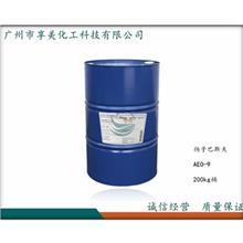 氧化钴  工业葡萄糖  一乙醇胺  享美生产厂家   源头货源