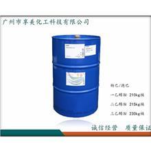 现货 氧化钴 99.99%  一乙醇胺  二乙醇胺  三乙醇胺   量大优惠