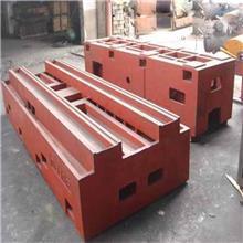 数控机床床身铸件 铣床底座工作台 越古制品 欢迎来电详询