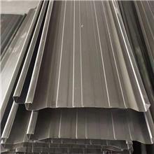 畅通环保供应C形480阳极板 静电除尘器阳极板 碳钢 不锈钢除尘配件