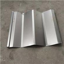 定制生产 静电除尘器阳极板 电除尘器配件阳极板 直销