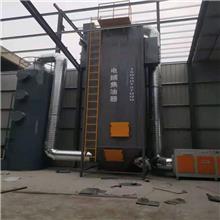 畅通环保定做 蜂窝管状电捕焦油器 捕油效率高 工业用废气处理设备 催化燃烧净化器型号齐全