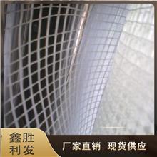 玻璃纤维网格布 网格布批发 网格布价格 厂家定制