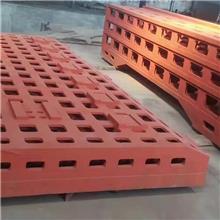 加工 机械铸件加工 非标机床床身 匠心工艺 机床铸件箱体铸件