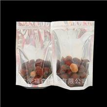 熟食肉类保鲜包装袋  真空塑料袋  食品袋  来电选购