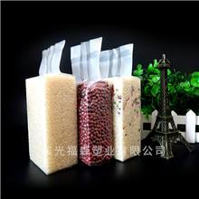 真空包装袋 坚果食品包装袋 熟食肉类保鲜包装袋  来电订购