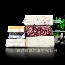 坚果食品包装袋 塑料装袋 休闲食品包装袋  来电选购