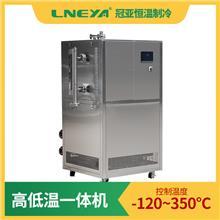 反应釜恒温设备,反应釜的自动控制系统厂家,无锡冠亚LNEYA