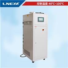 气相沉积冷冻机,冷热循环机Chiller,智能充电桩低温设备