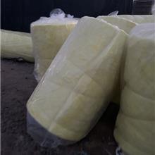 玻璃棉卷毡 玻璃棉卷毡厂家 防火隔热保温棉 国标生产 库存充足