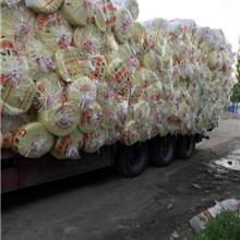 玻璃棉卷毡 玻璃棉卷毡厂家 防火隔热保温棉 支持定制 随时发货