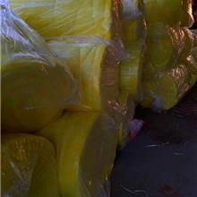 玻璃棉卷毡 玻璃棉卷毡厂家 防火隔热保温棉 质量好 价格低