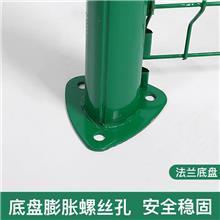桃型柱护栏网 嵌入式组装防盗护栏网 凯万 三角折弯护栏网 定制安装