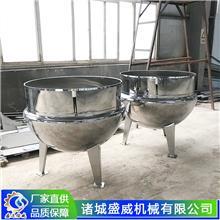 供应 300L立式中餐厅熬粥夹层锅 盛威豆脑熬煮锅 蒸汽式熬汤蒸煮设备