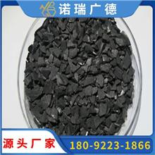 废气净化椰果壳活性炭 定制各种规格椰果壳活性炭 型号齐全 免费寄样检测